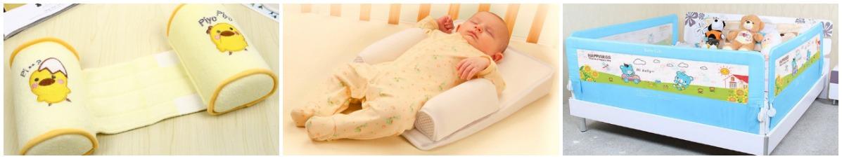 dụng cụ chặn giường trẻ em chất lượng tốt