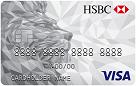 HSBC Visa Chuẩn