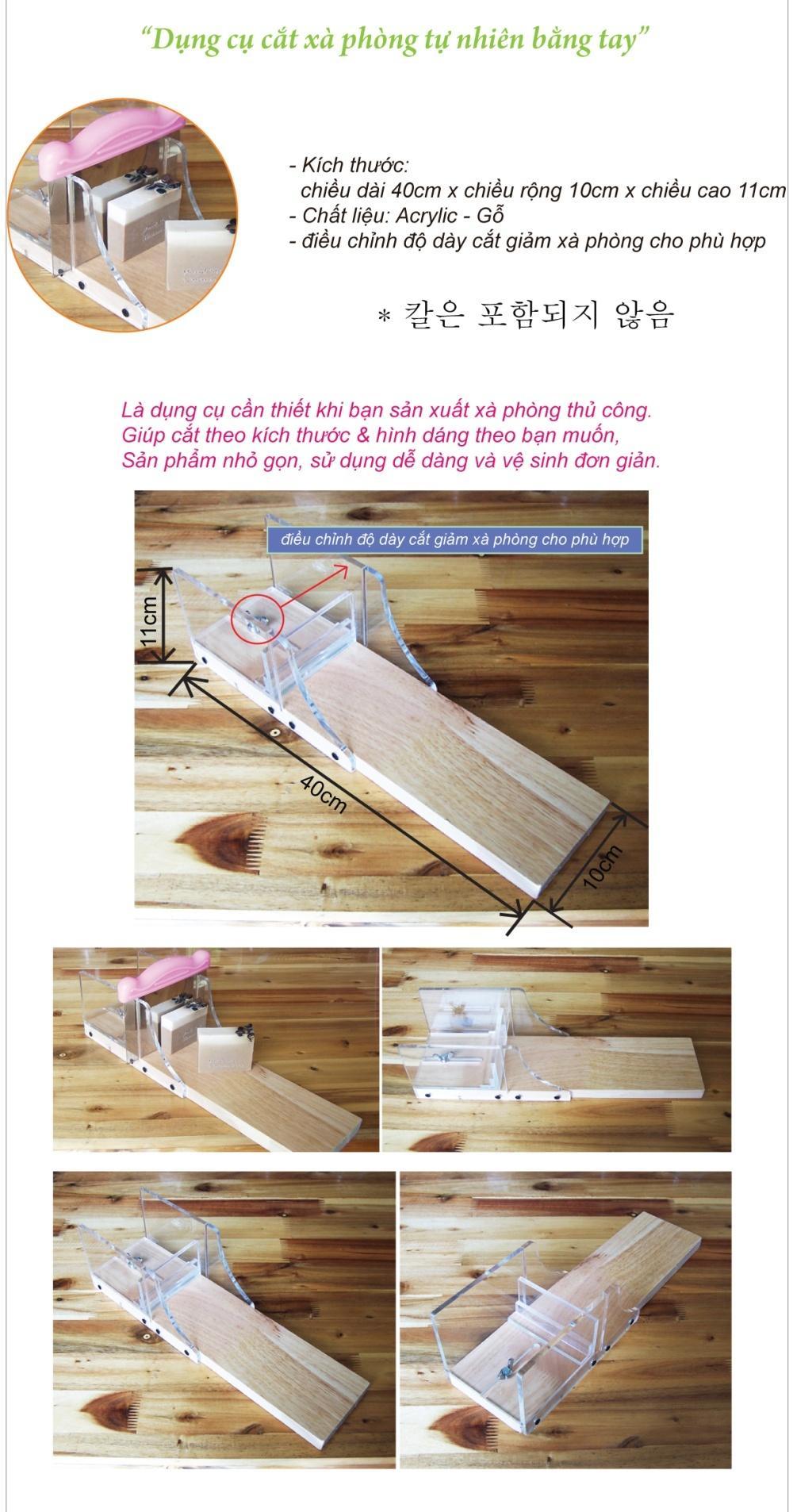 DUNG CU CAT SOAP.jpg