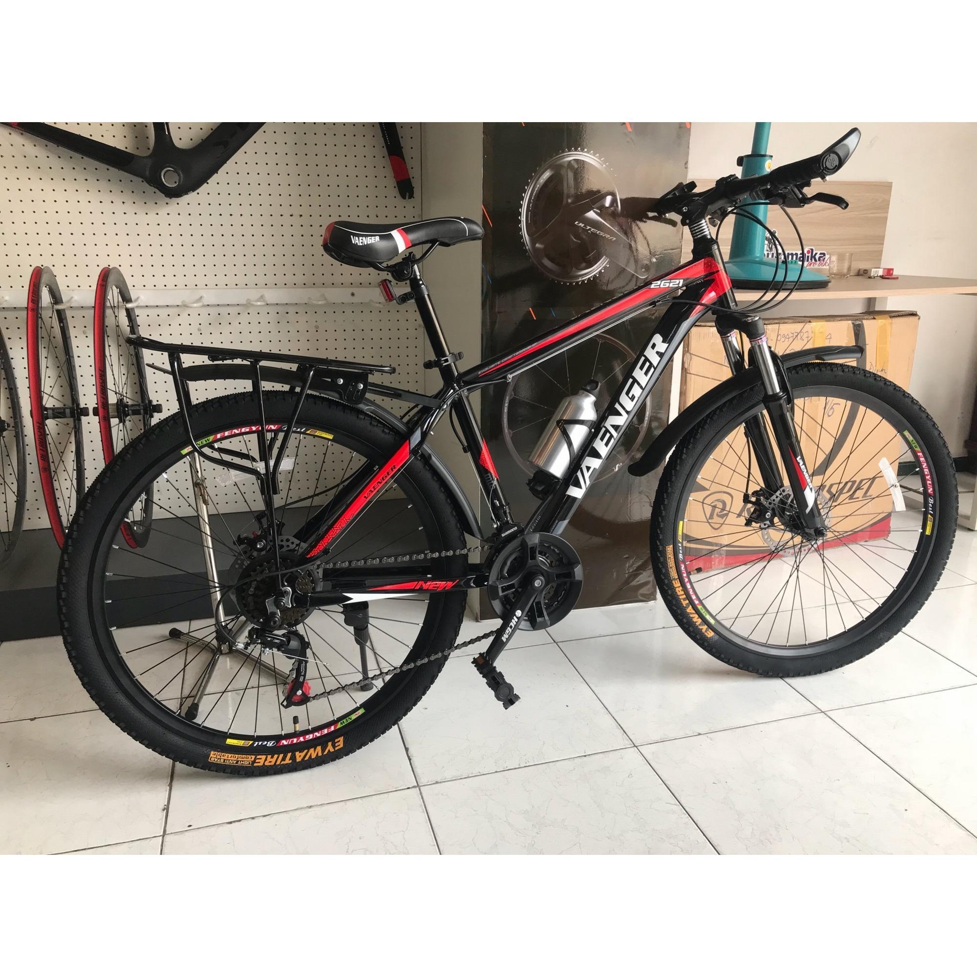 Xe đạp leo núi MTB VAENGER (FULL phụ kiện)