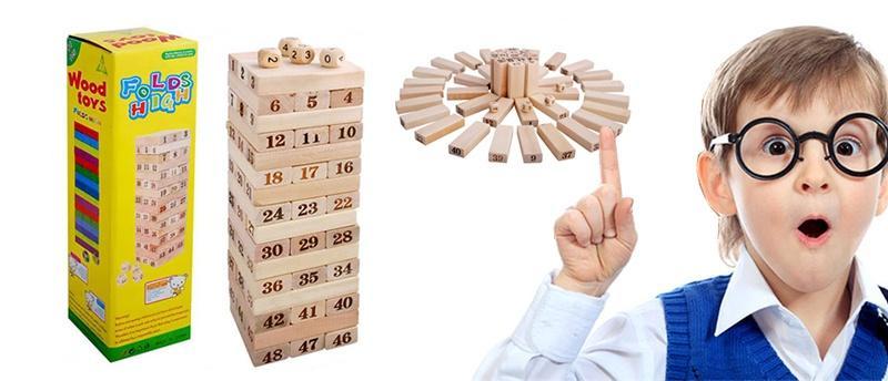 bo-do-choi-rut-go-wood-toys-1m4G3-Auu1Do.jpg