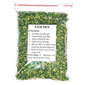 TamSen1