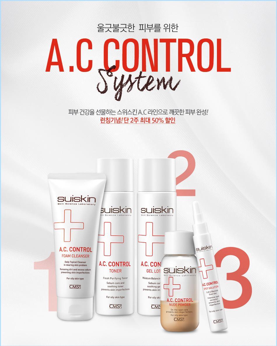Nước hoa hồng dưỡng da giảm mụn Suiskin A.C.Control Toner 150ml - HAFA STORE