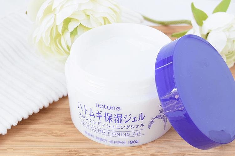 naturie-skin-conditioning-gel-jatavi.vn_.png