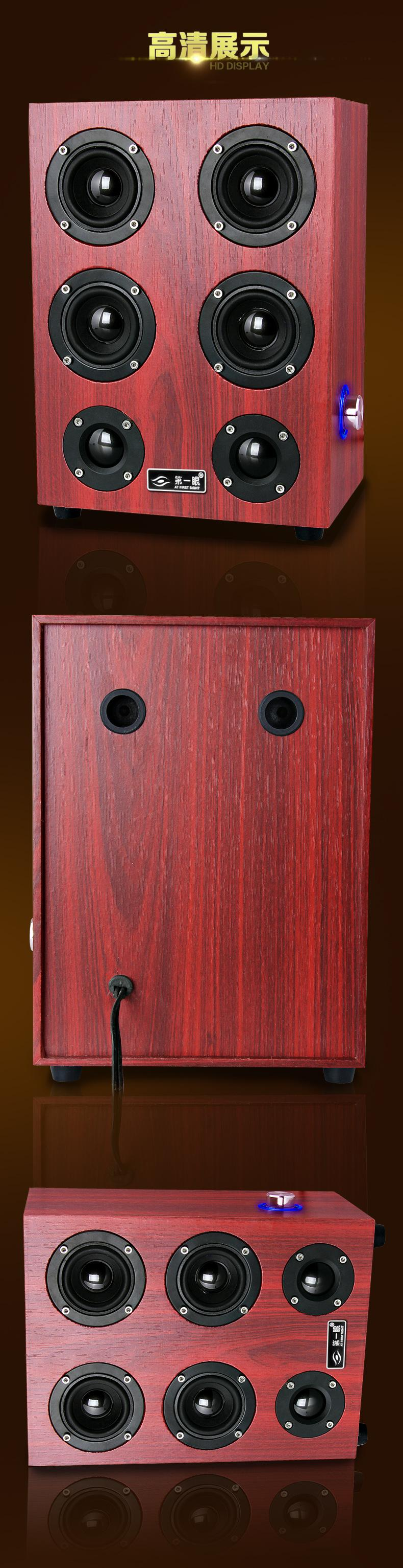 loa gỗ vi tính 6 bass6.jpg