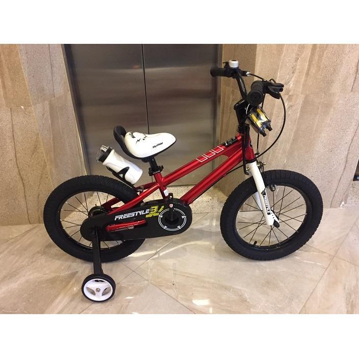 xe đạp trẻ em ROYALBABY FREESTYLE RB-6 14 (3-7 tuổi)