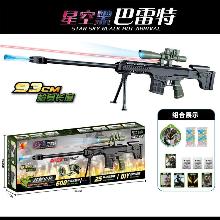 Barrette-water-absorb-gun-toys-Sniper-Rifle-Nerf-Gun-Boy-gift-93cm-CS-Toy-Gun-Flare.jpg