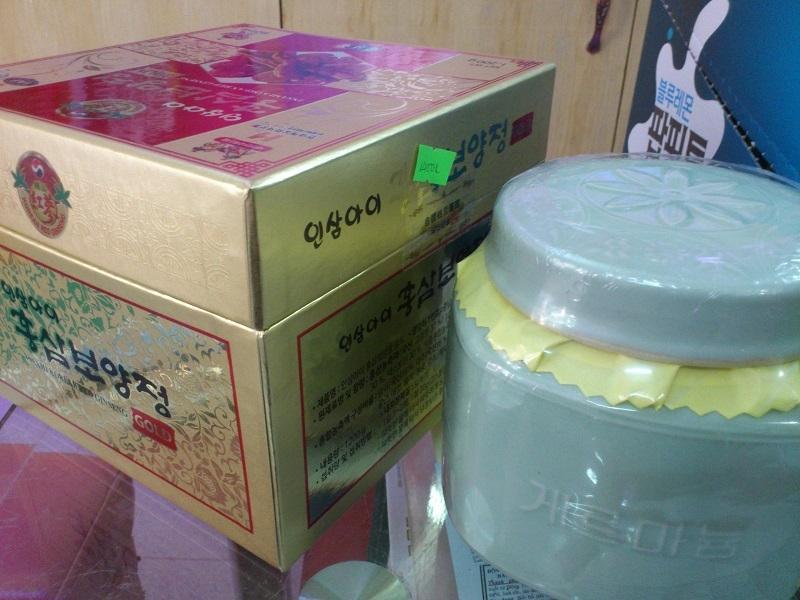 Cao-hong-sam-linh-chi-Insami-Korean-Red-ginseng-re-nhat.jpg