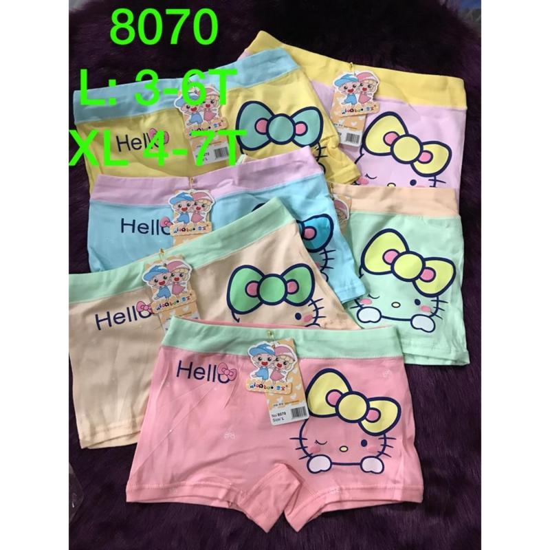 Nơi bán 05 quần lót đùi Kitti cho bé gái cao cấp (2-10T)  NK Quảng Châu