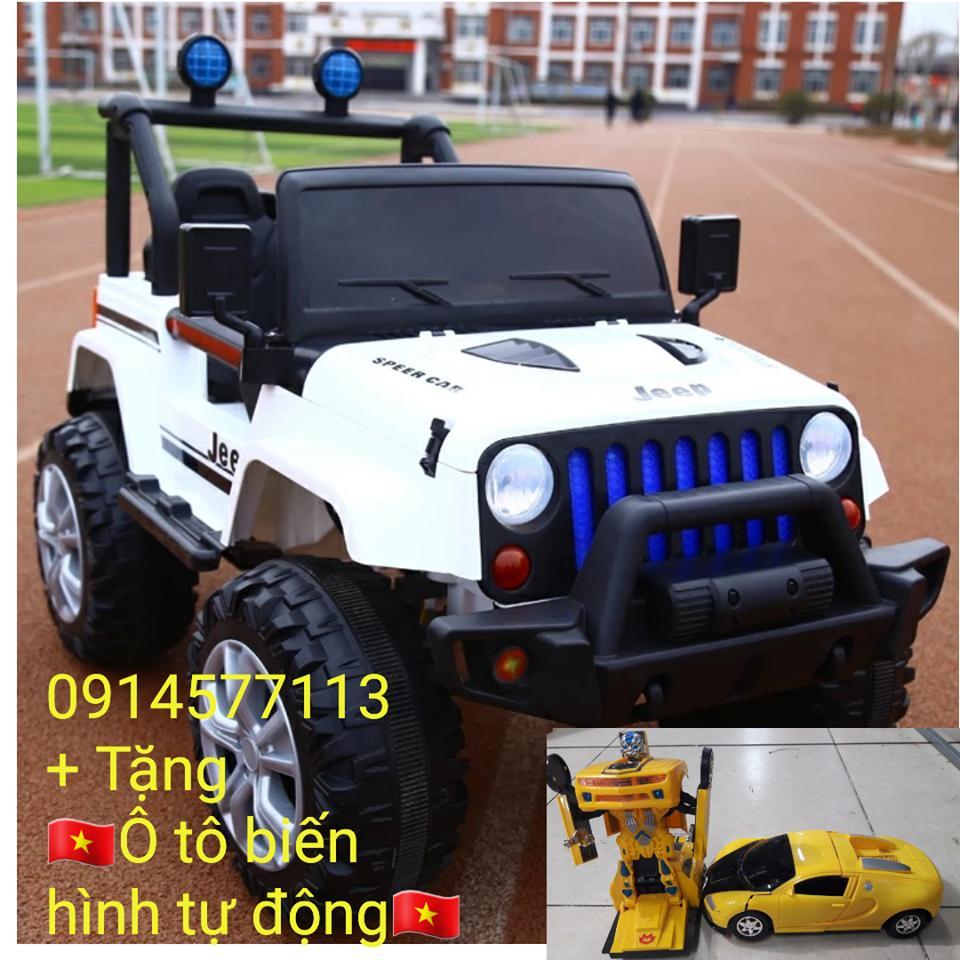 Xe ô tô điện trẻ em KS-6688 (4 động cơ)+(Tặng ô tô biến hình tự động)