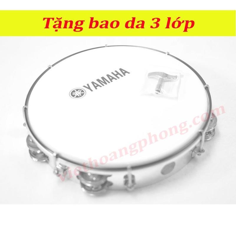 Trống lắc tay - trống gõ bo - Tambourine Yamaha MT6-102A (Trắng đục) + Bao da 3 lớp