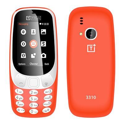 nokia-3310 (5).jpg