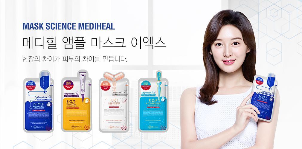 Image result for mặt nạ dưỡng da Mediheal