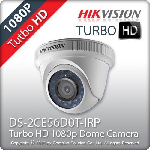 Camera quan sát HD-TVI bán cầu hồng ngoại Hikvision DS-2CE56D0T-IRP 2MP vỏ nhựa