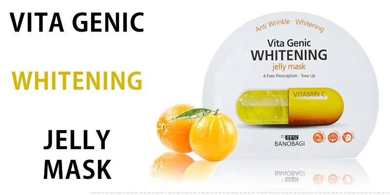 banobagi-vita-genic-whitening-2.jpg
