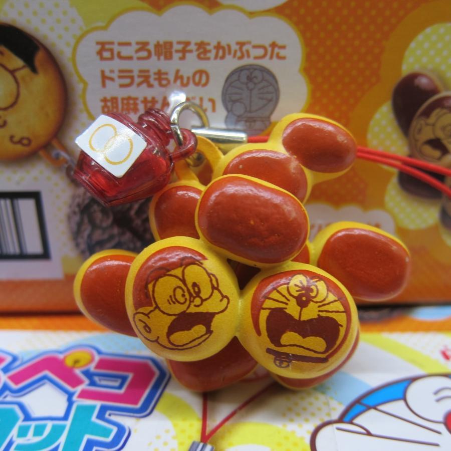 Móc treo điện thoại mô hình Doraemon