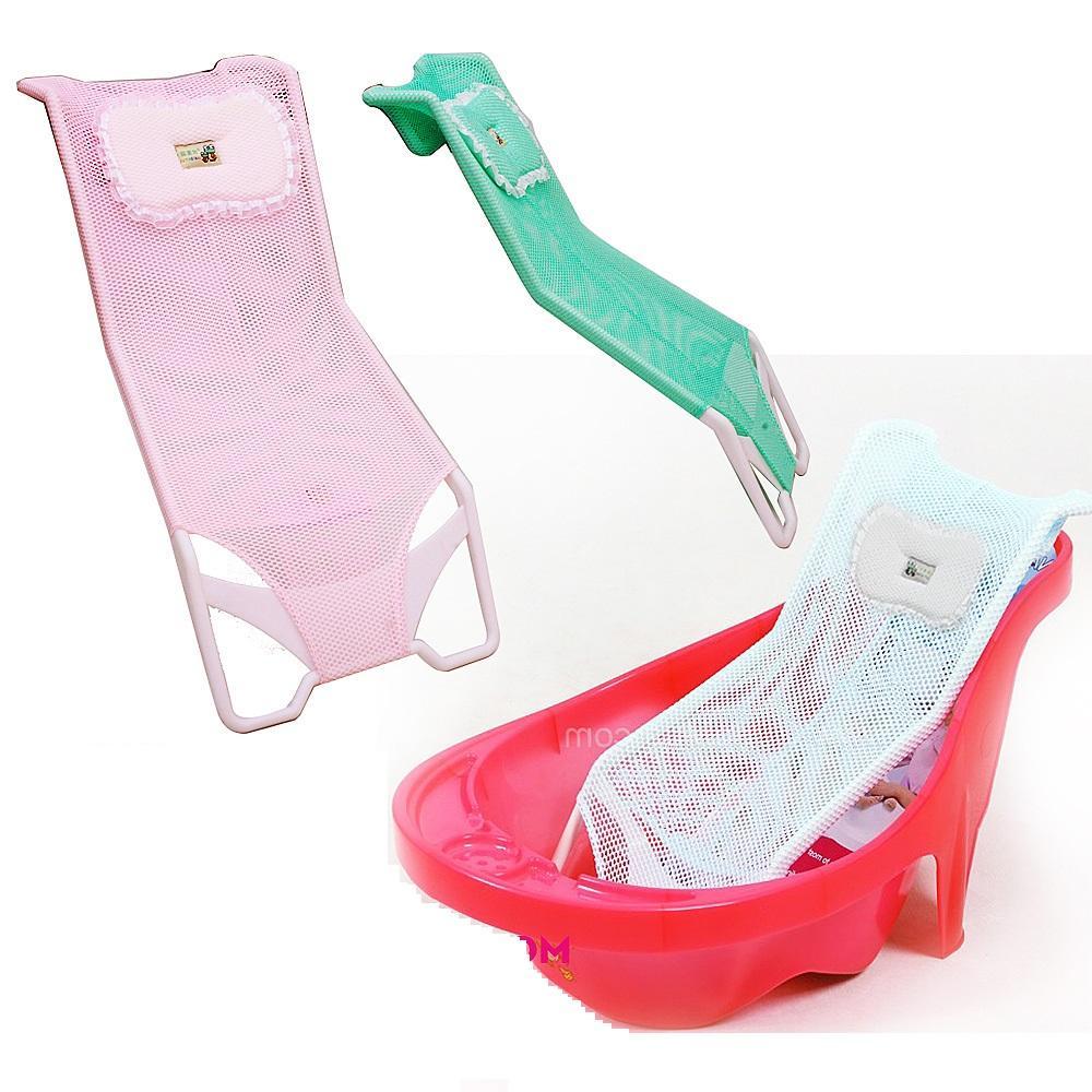 Ghế lưới tắm cho bé.jpg