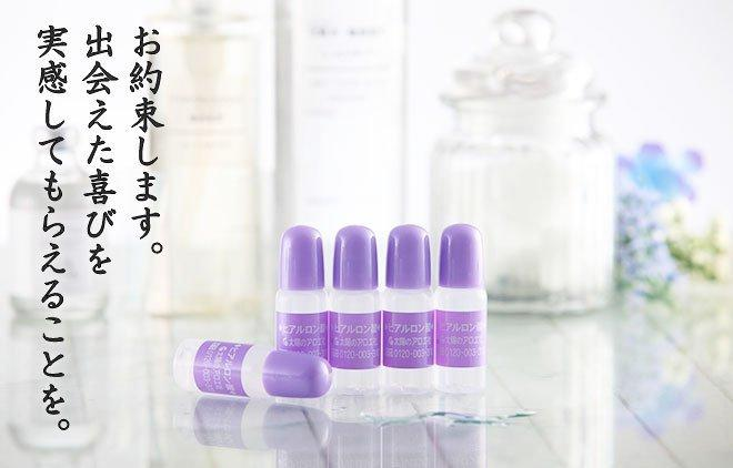 review-axit-hyaluronic-nguyen-chat-nhat-ban-1.jpg