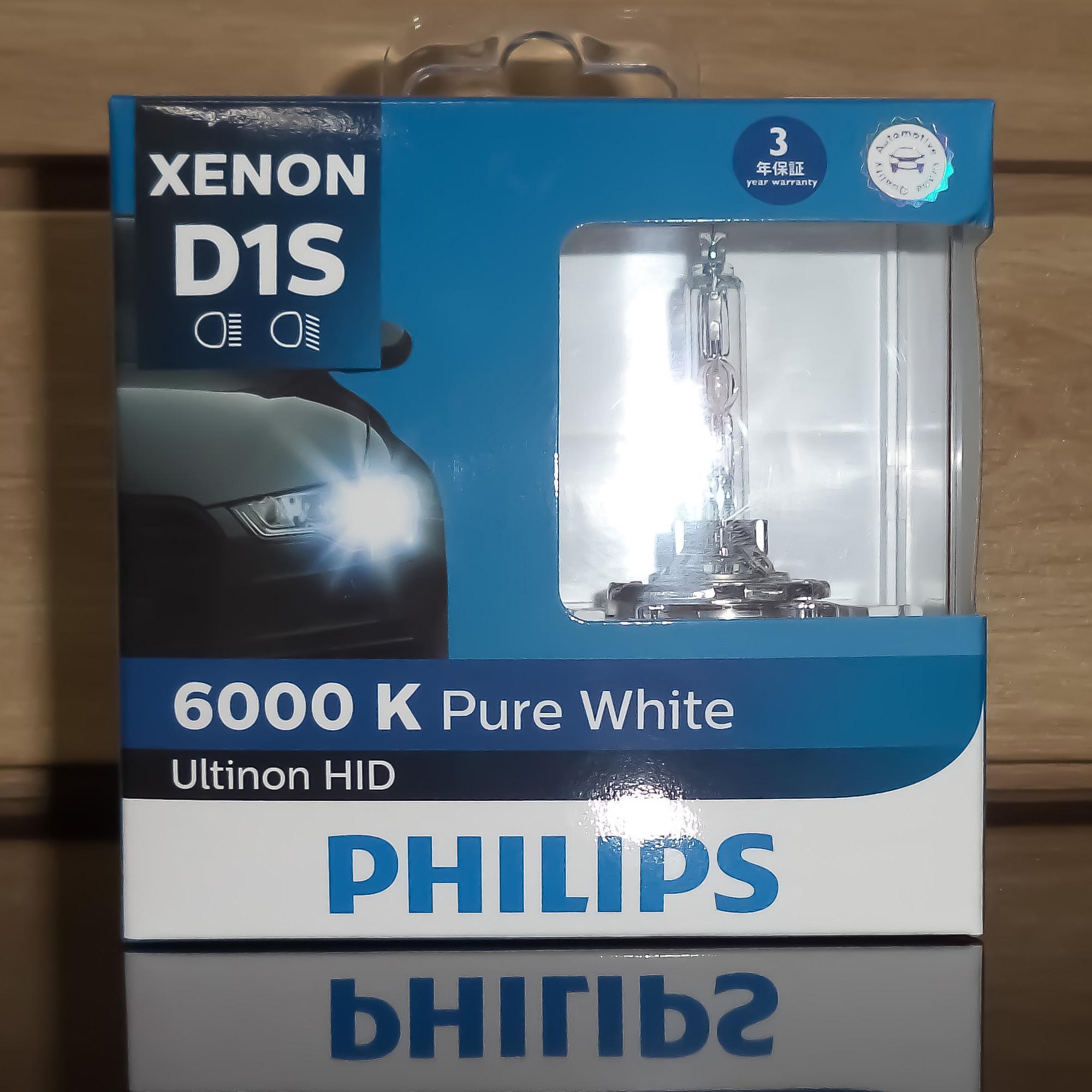 D1S 6000K.jpg