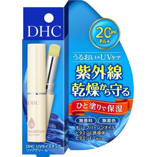 dhc-uv-moisture-lip-cream.jpg