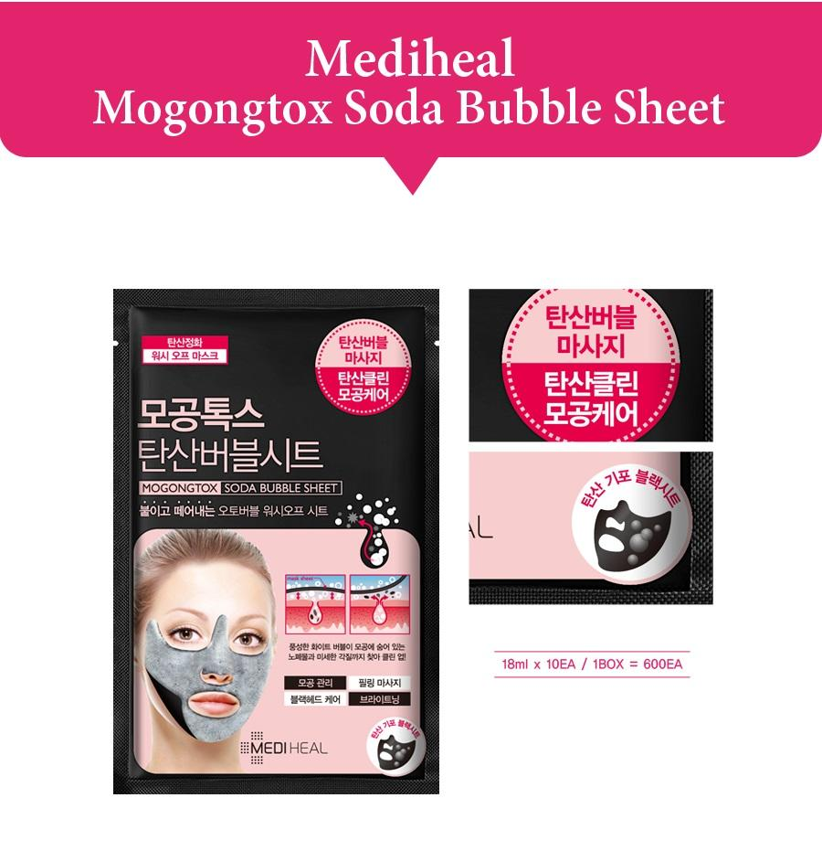 Mediheal Mogongtox Soda Bubble Sheet.jpeg
