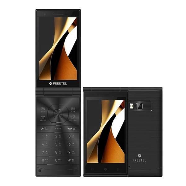 Freetel Musashi điện thoại 2 màn hình nắp gập
