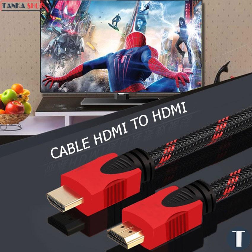 dây kết nối HDMI 02.jpg