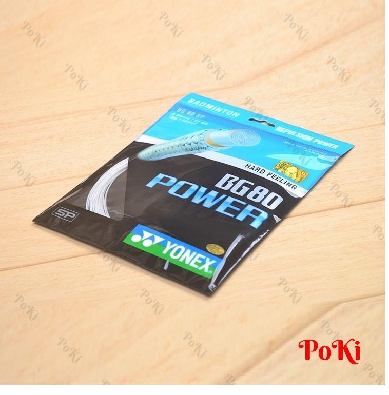 yonexbg80p.jpg
