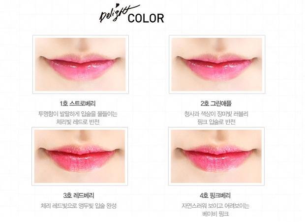 Dưỡng môi Tonymoly Delight Magic Lip Tint