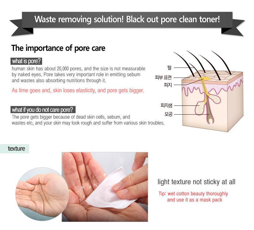 Secret-Key-Black-Out-Pore-Clean-Toner-Black-head-White-head-Korean-Cosmetics-main_05.jpg