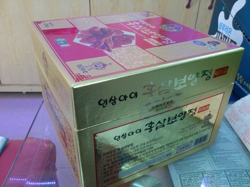 Cao-hong-sam-linh-chi-Insami-Korean-Red-ginseng-tot-nhat.jpg