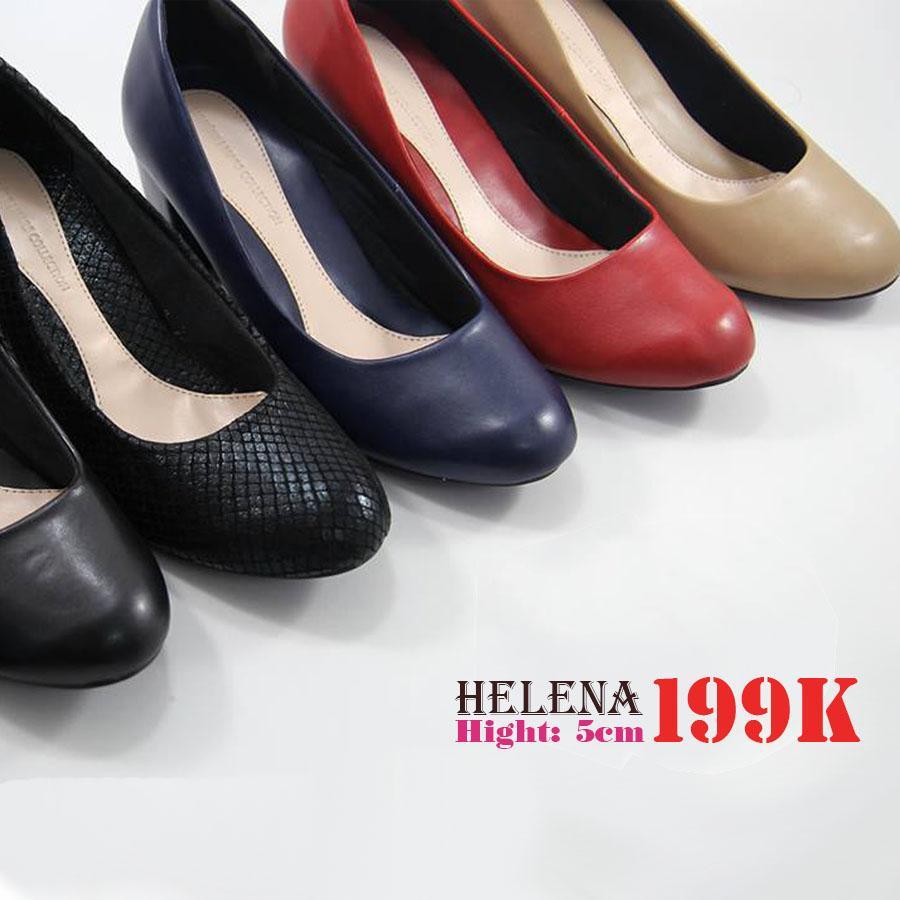 Helena.jpg