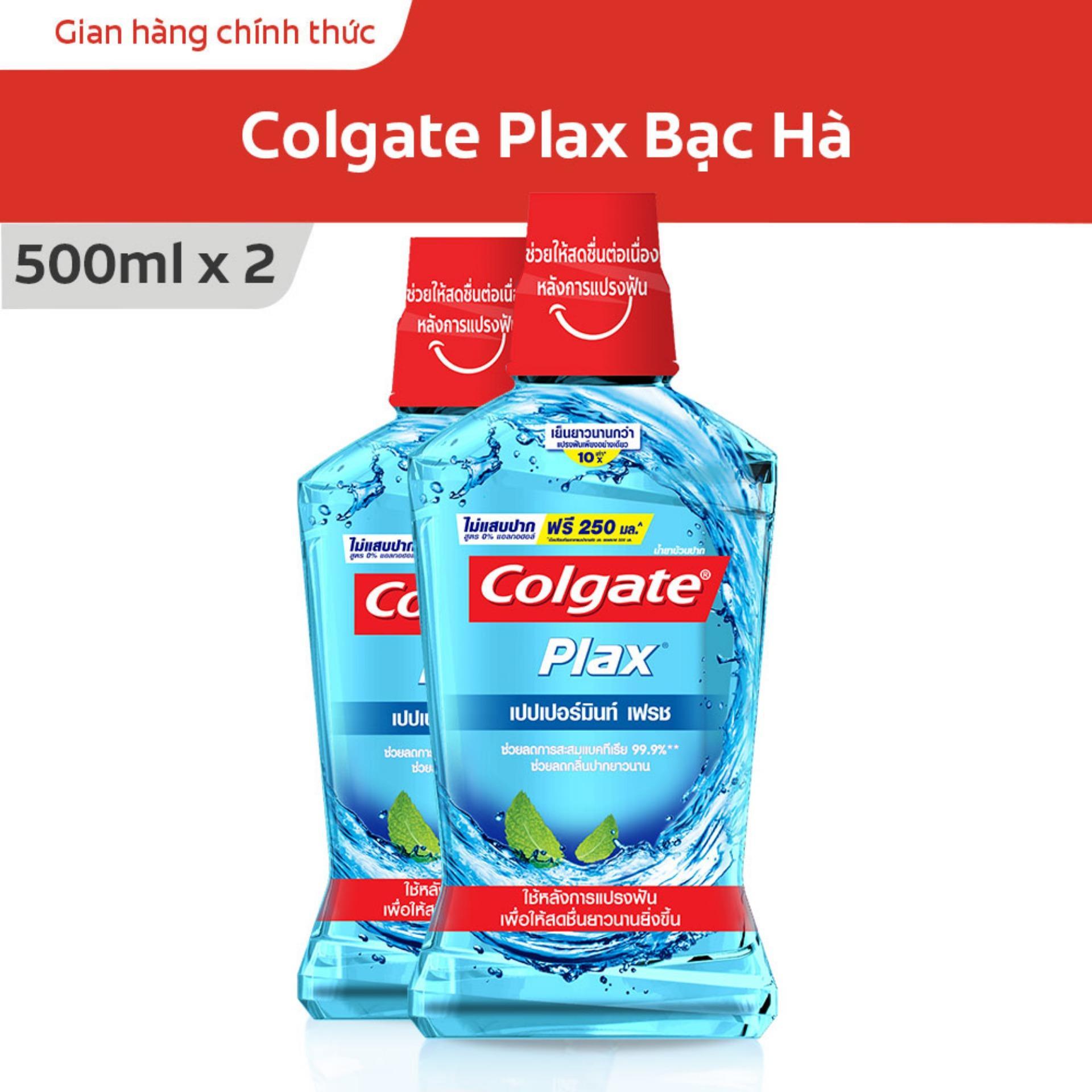 Bộ đôi Nước súc miệng Colgate Plax bạc hà không cồn 500ml