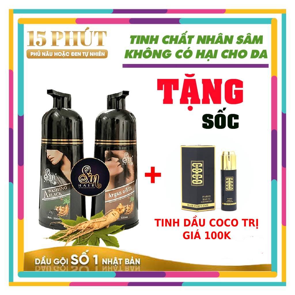 TẶNG TINH DẦU COCO 10OK -Dầu gội phủ bạc SIN HAIR chính hãng NHật Bản phủ bạc đen phủ bạc nâu chỉ sau 1 lần gội
