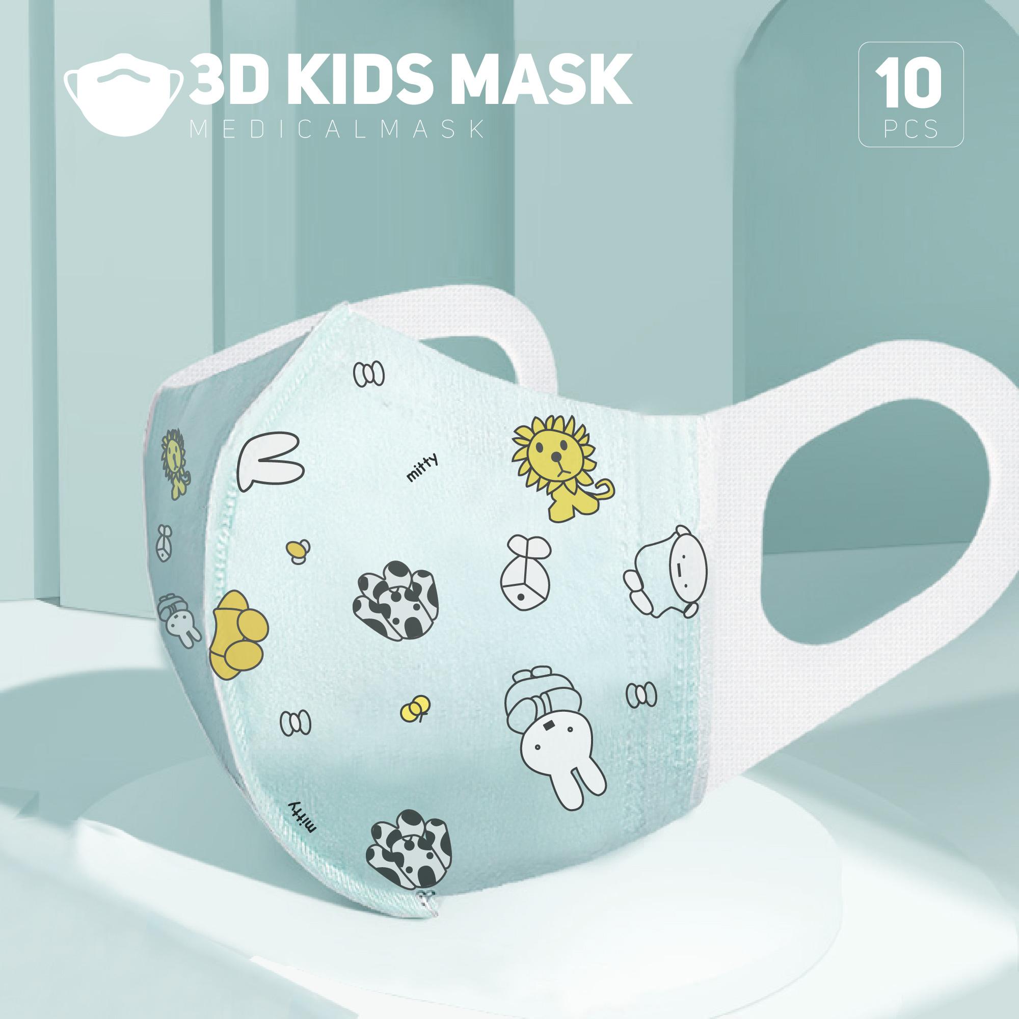 Combo 30 Khẩu trang trẻ em Shelton 3D Kids Mask (Trộn Màu),Khẩu trang 4 lớp trẻ em,Khẩu trang cho bé,Khẩu trang bé trai,Khẩu trang bé gái,Khẩu trang baby,Khẩu trang 3d em bé,khẩu trang trẻ em cao cấp,khẩu trang đáng yêu,Khẩu trang kids