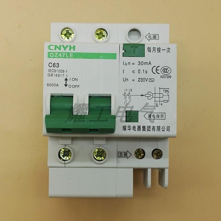 Attomat 40A model DZ47LE 1P+N, Aptomat chống giật 40A RCBO