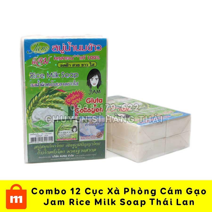 【MẪU MỚI】12 Cục Xà Phòng Cám Gạo Thái Lan Jam Rice Milk Soap