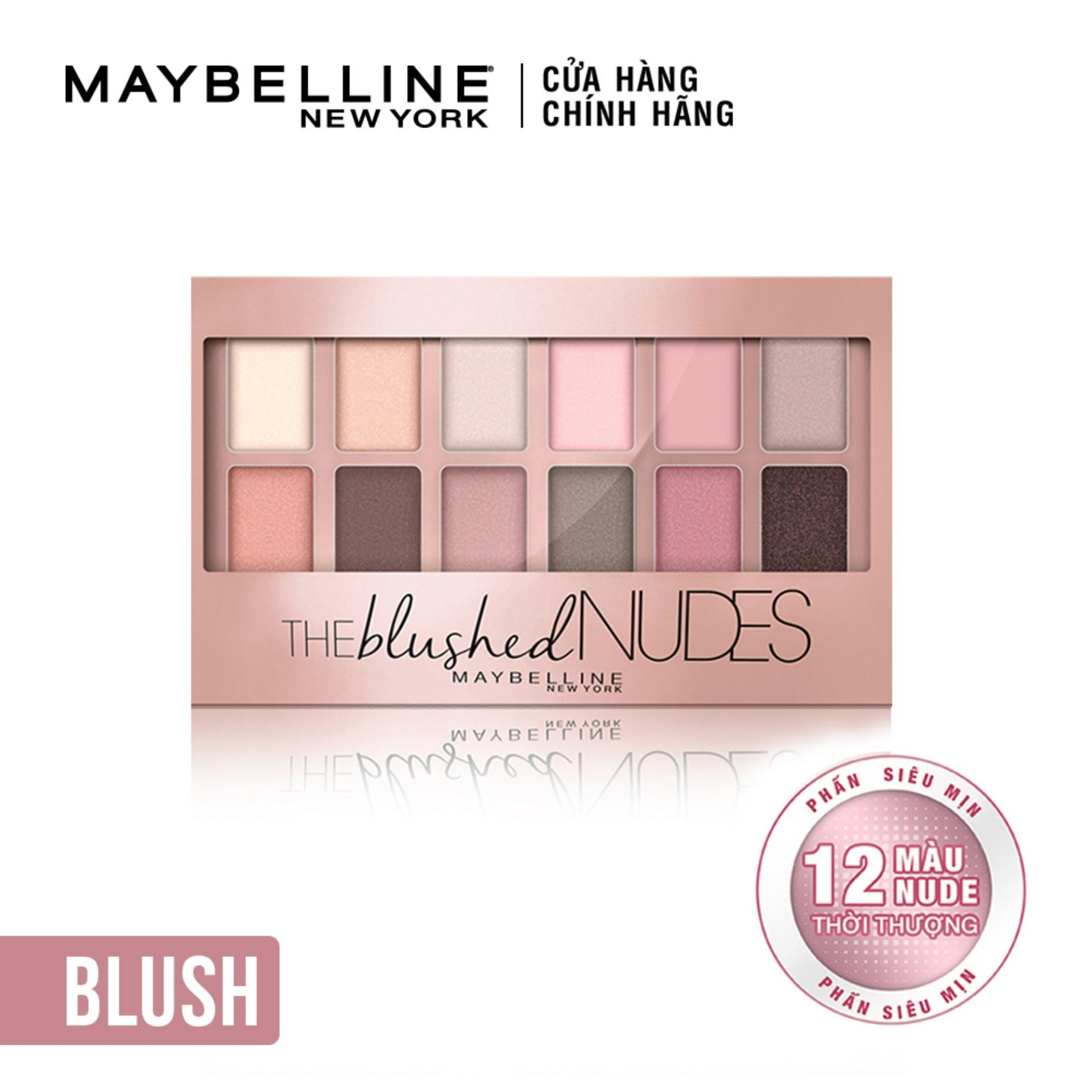 Bảng phấn mắt Maybelline New York The Nudes Palette 12 màu 9g