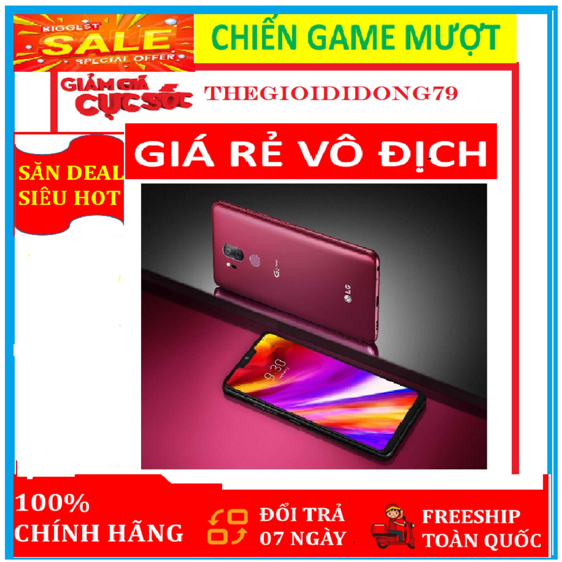 điện thoại LG G7 ThinQ 64G Fullbox