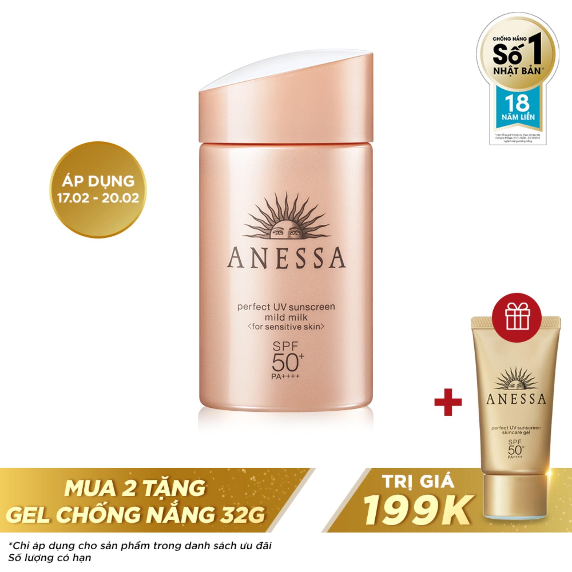 Kem chống nắng dịu nhẹ dạng sữa cho da nhạy cảm Anessa Perfect UV Sunscreen Mild Milk 60ml