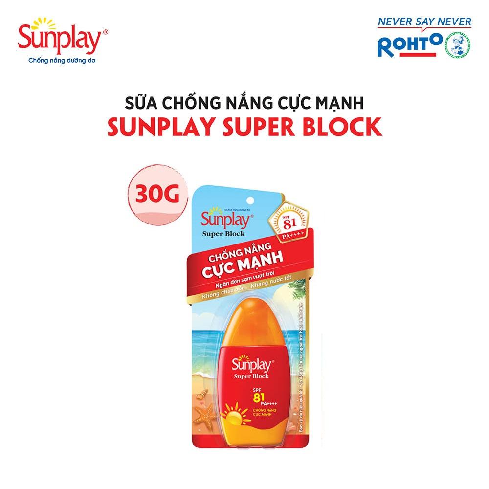 Sữa chống nắng Sunplay cực mạnh Sunplay Super Block SPF 81 PA++++ 30g