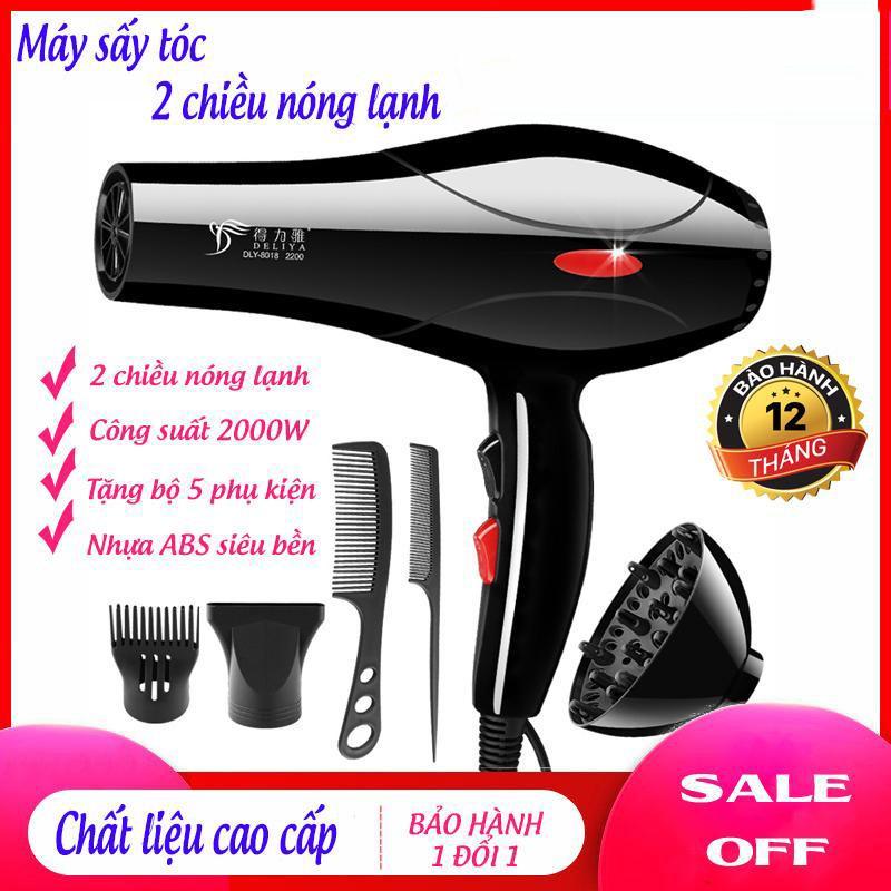 Máy sấy tóc SOKANY HS 3890 - Công suất 2300W & M\áy sấy tóc DELIYA HS 8018- Công suất 2200W với 3 chế độ sấy tóc khác nhau sấy khô cực nhanh + Tặng kèm đầu tạo kiểu tóc