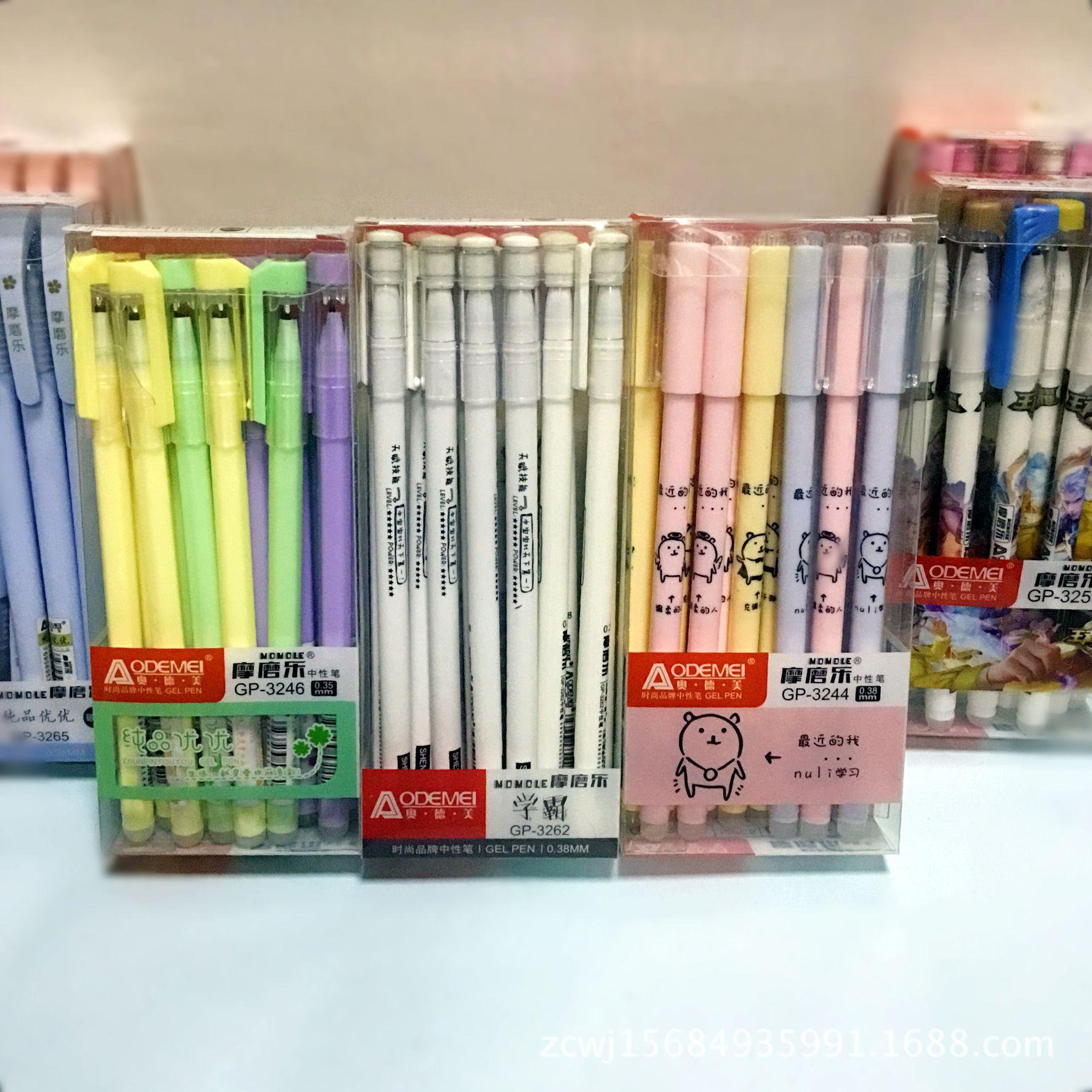 Combo 12 cây bút gel tẩy xóa được (mẫu ngẫu nhiên)