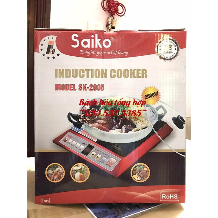 Bếp từ bếp điện từ bếp đơn bếp từ đơn bếp cảm ứng bếp từ SAIKO SK-2005 (2000W)