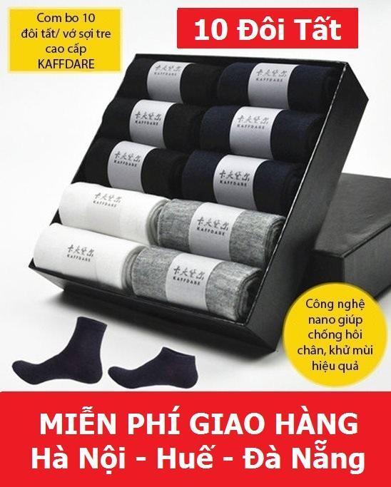 Combo 10 đôi tất nam chống hôi chân loại hộp cao cấp