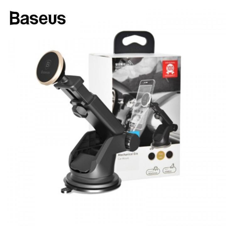 Gía đỡ điện thoại trên ô tô, xe hơi nhãn hiệu Baseus SULX-0V ( Màu đen)