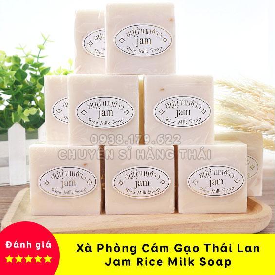 【Cực Rẻ】12 Cục Xà Phòng Cám Gạo Kích Trắng Da Jam Rice Milk Soap Thái Lan