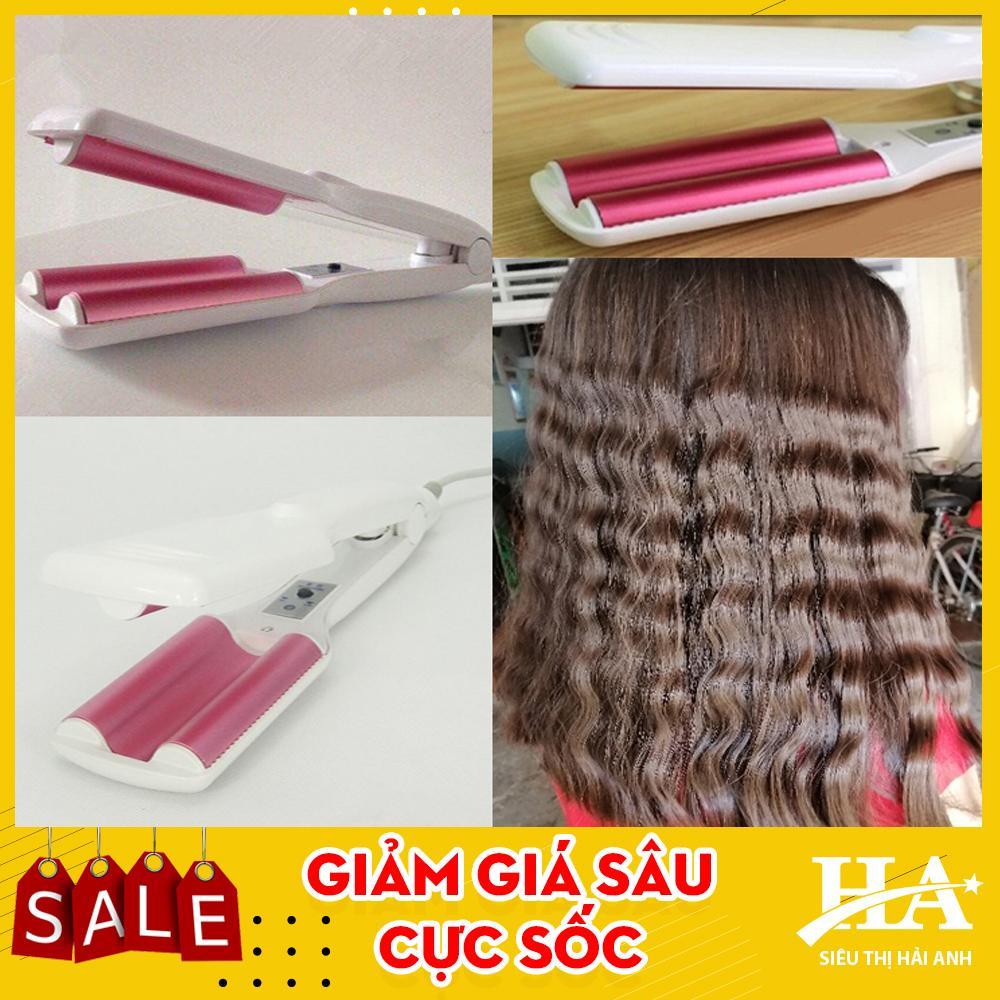 Máy uốn tóc sóng nước đẹp máy làm tóc tạo kiểu hiện đại tiện dụng hơn máy uốn tóc xoăn gậy uộn tóc xoăn thông thường máy dập sóng máy bấm tóc gợn sóng GDQUY70
