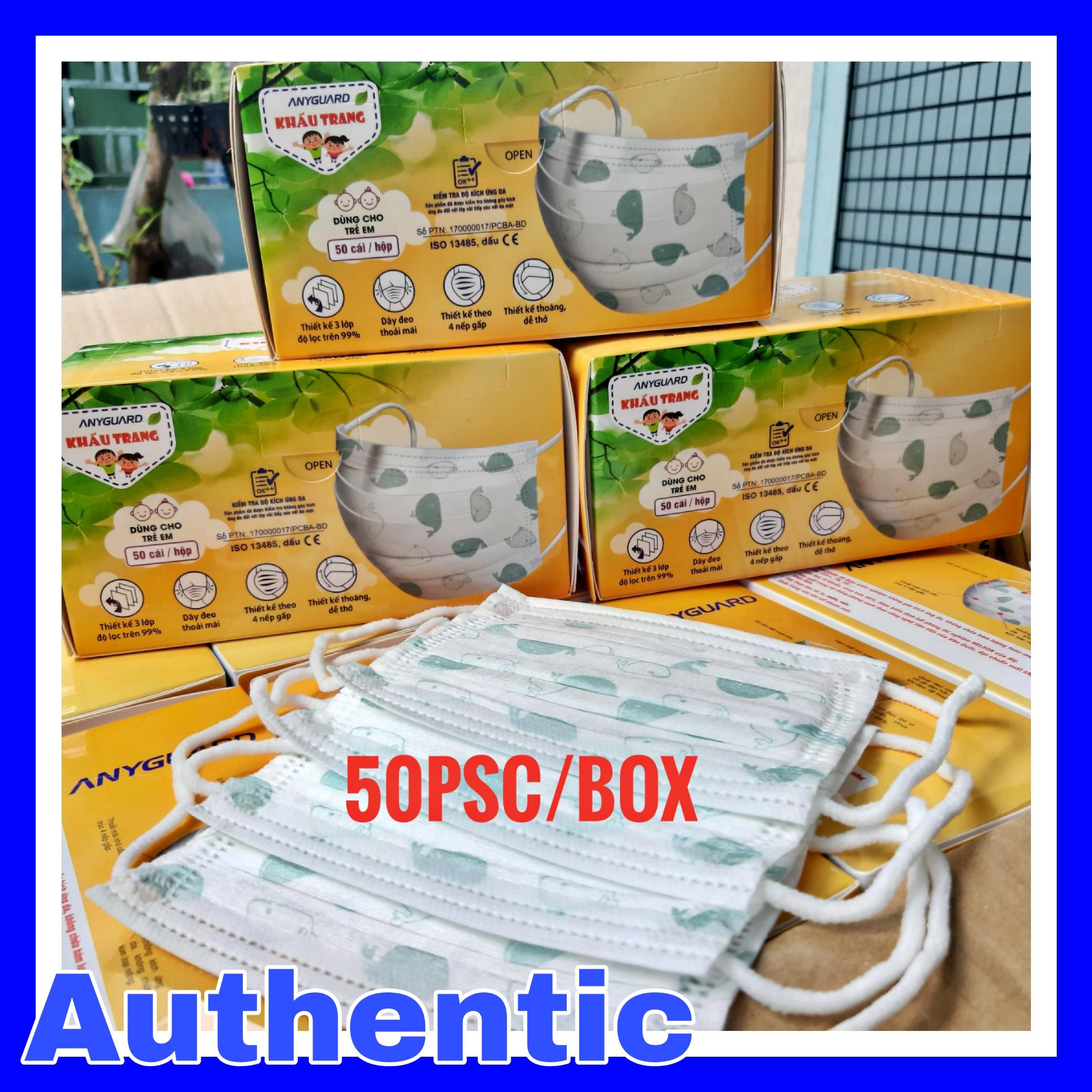 Combo 50 cái khẩu trang em bé Anyguard NGUYÊN HỘP  / 베이비 마스크 / FULL  BOX 50psc face mask for kids/Authentic