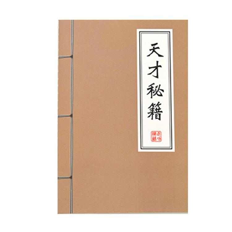 Sổ Tay Kiếm Hiệp Bí Kíp Võ Công Cửu Âm Chân Kinh - Vở Thư Pháp Kungfu Cửu Âm Chân Kinh